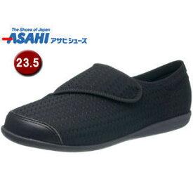 ASAHI/アサヒシューズ KS23461 快歩主義 L131RS レディース ウォーキングシューズ 【23.5cm・5E】 (ブラック)