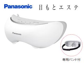 Panasonic/パナソニック EH-SW66-W 目もとエステ (白)