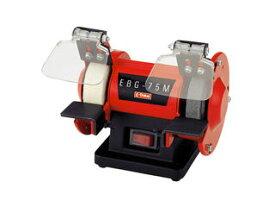 E-Value ミニベンチグラインダー EBG-75