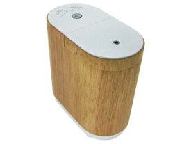 生活の木 08-801-6010 ネブライザー式芳香器aromoreウッド