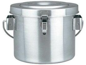 THERMOS/サーモス 18−8 保温食缶 シャトルドラム GBC-04P(パッキン付)