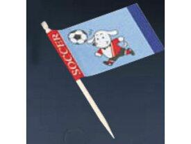 Daikoku/大黒工業 ランチ旗 サッカー(200本入) 【お子様ランチ】【パーティ】【kidsplate】【lunchhata】【豪華】【盛り付け】【子供】