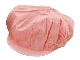日本メディカルプロダクツ つくつく帽子 キャスケット EL−700/ピンク(20枚入)