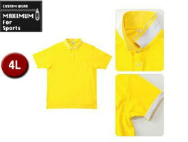 MAXIMUM/マキシマム MS3116-10 2WAY カラーポロシャツ 【4L】 (イエロー)