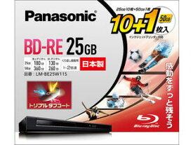 Panasonic/パナソニック 2倍速ブルーレイディスク(書換)25GB10枚+50GB1枚パック LM-BE25W11S