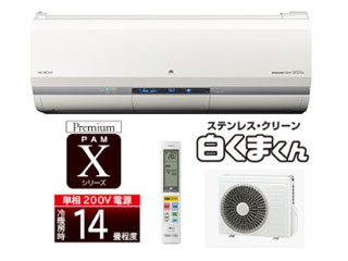 【nightsale】 ※設置費別途【台数限定!ご購入はお早めに!】 日立PAMエアコン ステンレス・クリーン白くまくん RAS-X40F2(W) スターホワイト【200V】【airconfear】 【大型商品の為時間指定不可】【rasxtokka】【nsakidori】