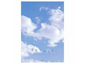 MIDORI/ミドリ 便箋 空色ノキモチ 20399