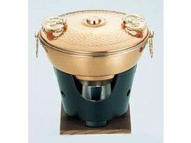 純銅ミニしゃぶしゃぶ鍋セット