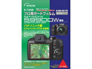エツミ エツミ プロ用ガードフィルムAR FUJIFILM FINEPIX S9900W専用 E-7259