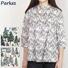 森のどうぶつ柄七分袖ピンタックブラウス(オフホワイト・レッド/Mサイズ)Parkes/パークス
