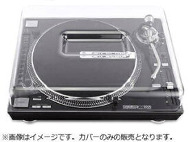 Dirigent/ディリゲント 【DS-PC-RPTURNTABLE】 Reloopターンテーブル用耐衝撃カバー 【DJ機器保護カバー】