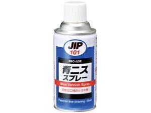 TAIHOKOHZAI/タイホーコーザイ 精密ケガキ用 青ニススプレー 300ml