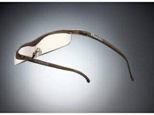Hazuki Company/ハズキ 【Hazuki/ハズキルーペ】メガネ型拡大鏡 クール カラーレンズ 1.32倍 ブラウン 【ムラウチドットコムはハズキルーペ正規販売店です】