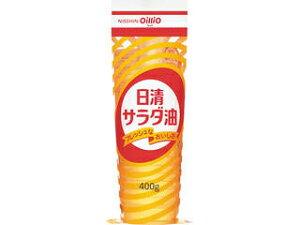 日清サラダ油(400g)