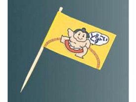 Daikoku/大黒工業 ランチ旗(200本入)すもう