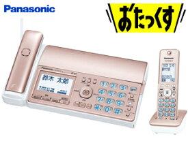 Panasonic/パナソニック パーソナルファックス(子機1台付き)ピンクゴールド KX-PD515DL-N