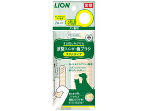 LION PET/ライオン商事 PETKISS すき間もみがける波型フィンガー歯ブラシ スリムタイプ 2枚