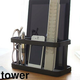 yamazaki tower YAMAZAKI 山崎実業 【tower/タワー】タブレット&リモコンラック ブラック (7304) tower-l