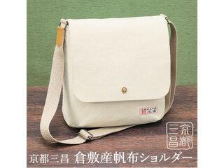 ComoLife/コモライフ 218704 倉敷産帆布ショルダー