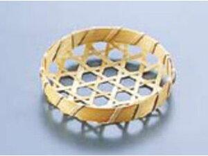 竹製珍味籠10個入/3084 ミニ丸8 浅型