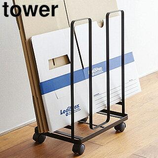 【納期未定】【tower/タワー】ダンボールストッカーブラック