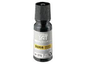 Shachihata/シヤチハタ TATスタンプインキ 小 黒 〈多目的用〉専用インキ STG-1クロ