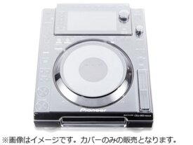Dirigent/ディリゲント 【DS-PC-CDJ900NXS】 CDJ-900nexus用耐衝撃カバー 【CDJ機器保護カバー】