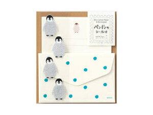 MIDORI/ミドリ ミニレターセット シール付 ペンギン柄 86304006