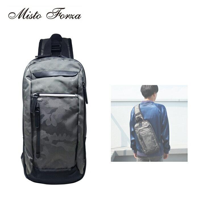 Misto Forza/ミストフォルツァ FMI11 メンズ ジャガード織 薄マチ ボディバッグ (グレー迷彩)