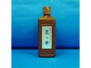 開明 墨汁墨の華普及品200 SU-3005