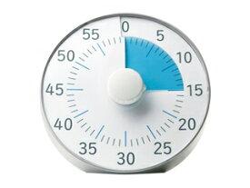 SONiC/ソニック トキ・サポ 時っ感タイマー 19cm 色で時間の経過を実感 シルバー LV-3078-SV