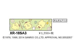 CASIO/カシオ ネームランド用テープカートリッジ 18mm ボムボムプリン XR-18SA3