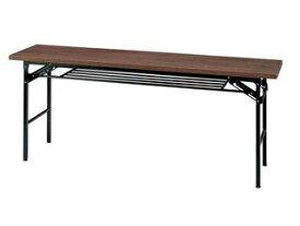 【代引不可】会議用テーブル ハイタイプ折りたたみ ローズ色 KM1845TR