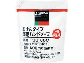 TRUSCO/トラスコ中山 薬用ハンドソープ 石けんタイプ 袋入詰替 0.8L/TSS-08C