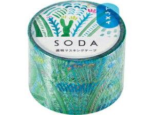 KINGJIM/キングジム HITOTOKI PET素材で透けてる 透明マスキングテープ CMT30-005 ガーデン