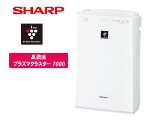 【nightsale】 SHARP/シャープ FU-G51-W 空気清浄機 (ホワイト系)