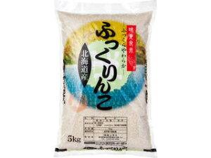 北海道産 ふっくりんこ(5kg) HF5D