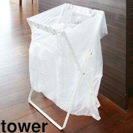 yamazaki tower YAMAZAKI/山崎実業 【tower/タワー】ゴミ袋&レジ袋スタンド ホワイト (7908) tower-k
