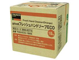 TRUSCO/トラスコ中山 フレッシュハンドソープECO 18L 詰替 バッグインボックス TOS-ECO-180S
