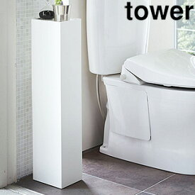 yamazaki tower YAMAZAKI/山崎実業 スリムトイレラック タワー ホワイト tower-r