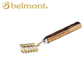 Belmont/ベルモント MC009 ウイングうろこ取り 【Sサイズ】