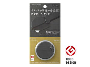 MIDORI/ミドリ ダンボールカッター 黒A 35409006