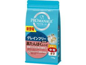 マースジャパンリミテッド プロマネージ グレインフリー 成犬用 高たんぱくレシピ チキン 中粒 1.4kg