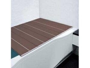 オーエ 折りたたみ風呂蓋 コンパクト風呂ふた ネクスト AG (75×120cm用)
