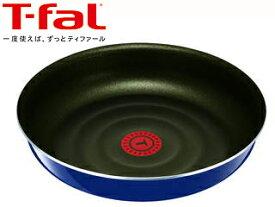 T-fal/ティファール 【納期未定】インジニオ・ネオ グランブルー・プレミア フライパン 22cm L61403