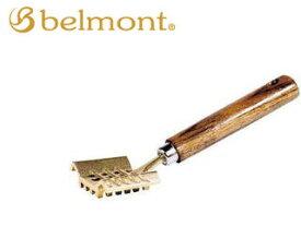 Belmont/ベルモント MC010 ウイングうろこ取り 【Lサイズ】