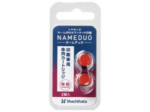 Shachihata/シヤチハタ 【ネームデュオ】ネームデュオ 印鑑専用朱肉カートリッジ XL-D-RC