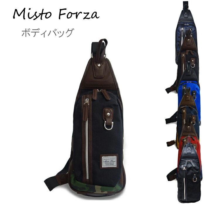 Misto Forza/ミストフォルツァ FMI02 ナイロン×フェイクレザー ボディバッグ (ブラック/メンズ/レディース) ロワード メンズ カジュアル 大人