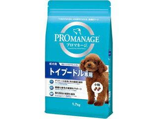 マースジャパンリミテッド プロマネージ 成犬用 トイプードル専用 1.7kg