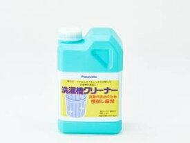 Panasonic/パナソニック 洗濯槽クリーナー(塩素系) N-W1